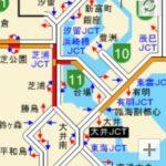 首都高八重洲線 八重洲出口に行ってみた(2)