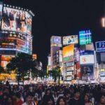 「渋谷」で乗って「渋谷」で降りる時がある