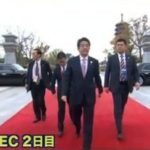 APEC 2014 安倍首相が乗ったリムジンは何か?
